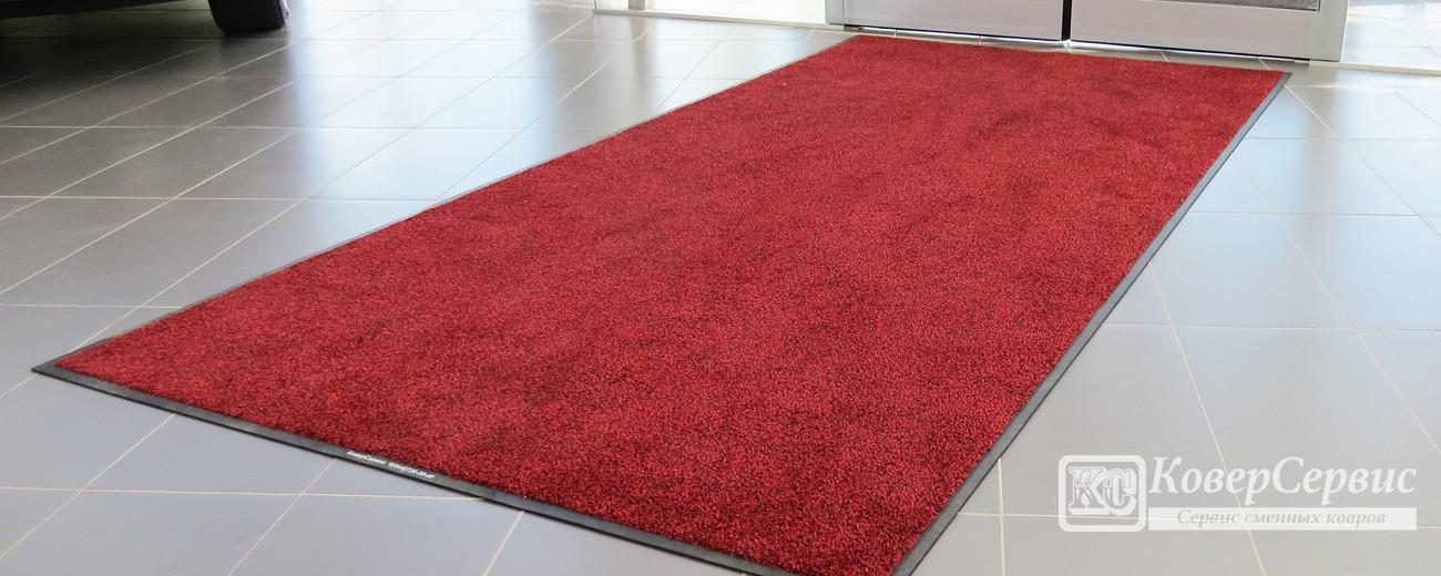 Аренда грязезащитных ковров и покрытий