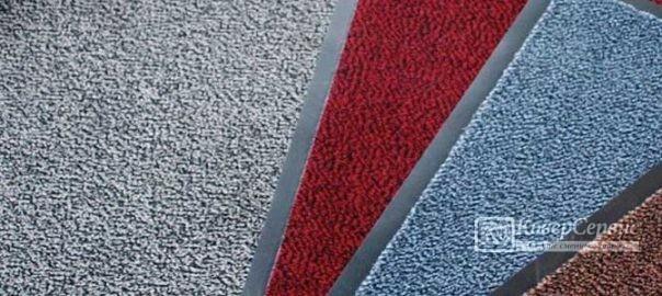 Выбор грязезащитного покрытия