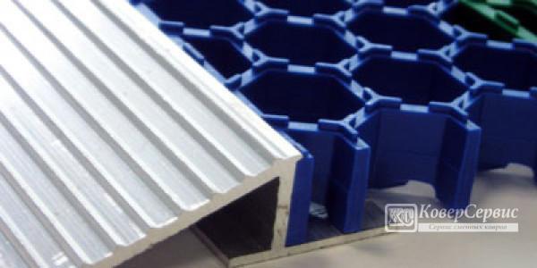 Грязезащитные модульные решетки
